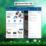 Emag si-a lansat aplicatia dedicata telefoanelor mobile